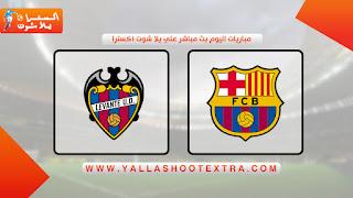 مباراة برشلونة وليفانتي اليوم 13-12-2020 في الدوري الاسباني