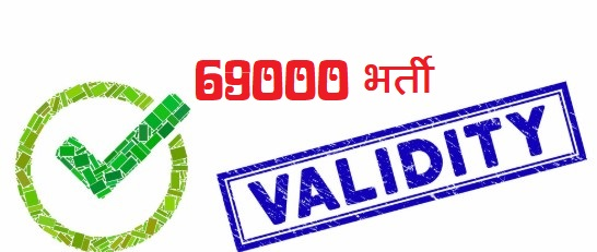 69000 SHIKSHK BHARTI