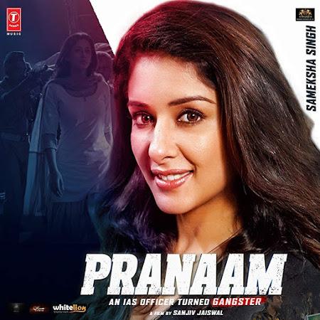 Pranaam 2019 Watch Online Full Hindi Movie Free Download