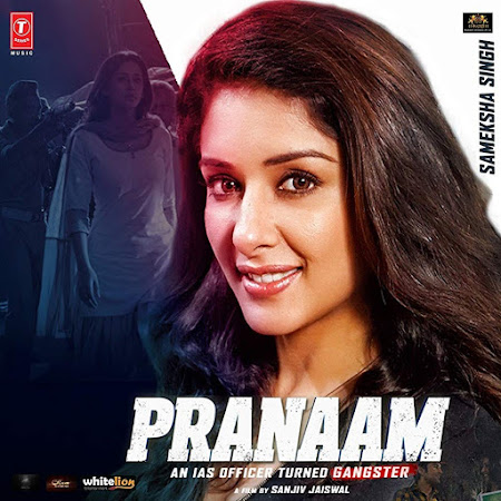Pranaam%2B2 Watch Online Pranaam 2019 Full Movie Download HD Pdvd Free Hindi