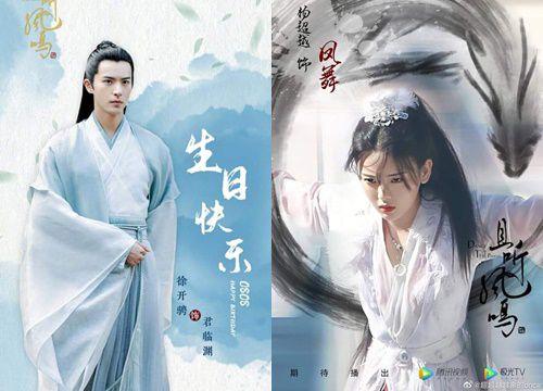 Thả Thính Phượng Minh - Dance of the Phoenix (2020) [30/30 Thuyết minh]