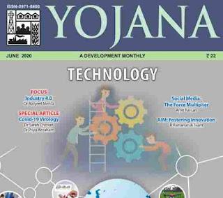 Yojana Magazine June 2020 English Pdf Download
