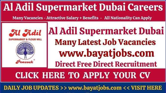 Al Adil Supermarket Walk in Interview In Dubai