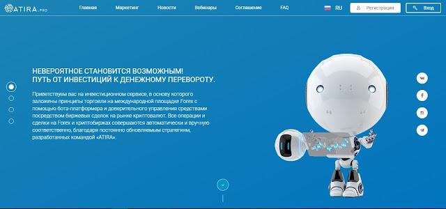 Atira - обзор и отзыв о проекте
