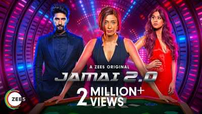 Jamai 2.0 Hindi All Episodes Download 480p 720p 2019 HD