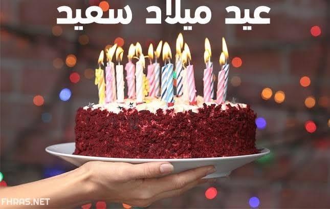 """برقية تهنئة""""لصحفية """"عطيات اشرف  بمناسبة عيد ميلادها"""