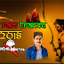 Sri Ram Navami Special Trance 2018 | Dj Nikhil Martyn