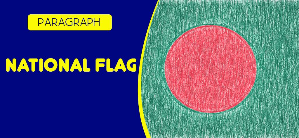 National Flag (Paragraph)