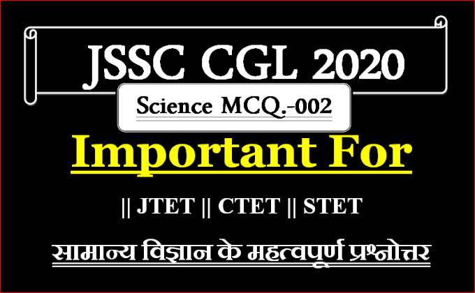 Science Special Practice Set-002 || Important For All Next Competitive Exam 2020-21