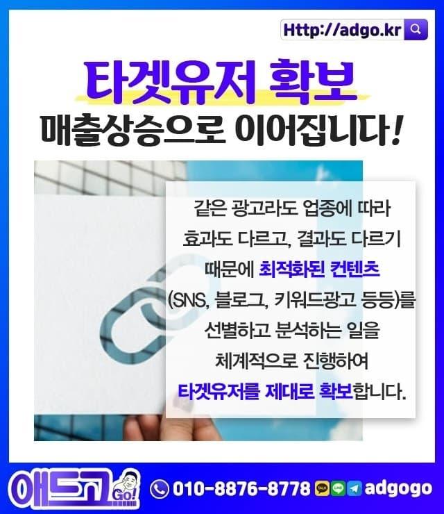 수원온라인광고