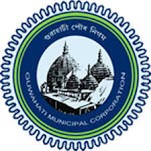 Guwahati Municipal Corporation Recruitment MIS Executive