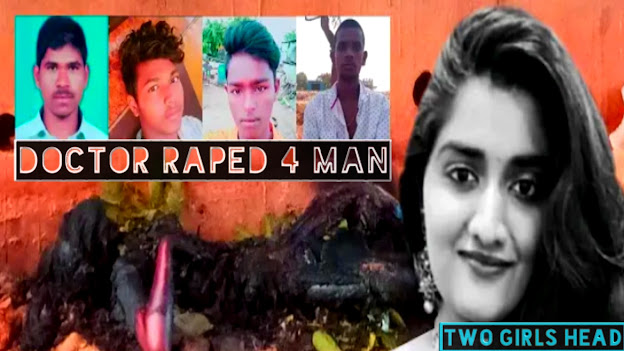 ২৬ বছর বয়সী মেয়েটিকে চারজন মিলে ধর্ষণ করে এবং পরে মেয়েটিকে পুড়িয়ে ফেলে- Two Girls Head