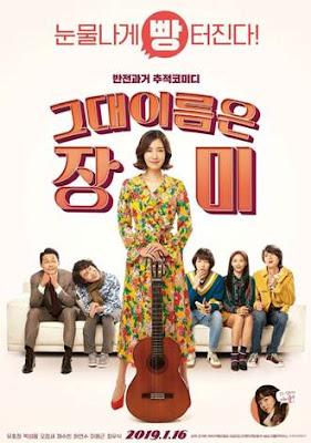 Film Rosebud ( 2019)