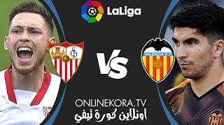 مشاهدة مباراة إشبيلية وفالنسيا بث مباشر اليوم 12-05-2021 في الدوري الإسباني