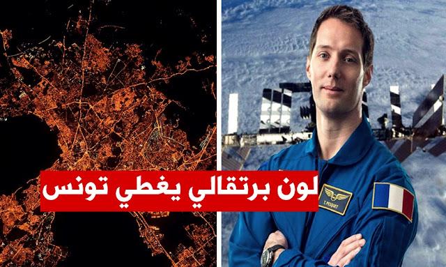 رائد الفضاء الفرنسي توماس بيسكات ينزًل صورة لتونس العاصمة ويتسائل: لمذا تونس لونها برتقالي Thomas Pesquet