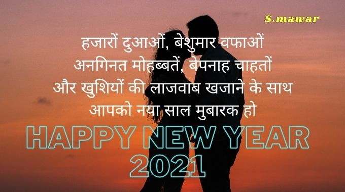 Happy-New-Year-2021-Images-Download । Happy-New-Year-2021-Photo