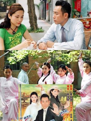 Poster phim: Khát Vọng (FFVN) - Đàm Đàm Tình, Luyện Luyện Võ 2002