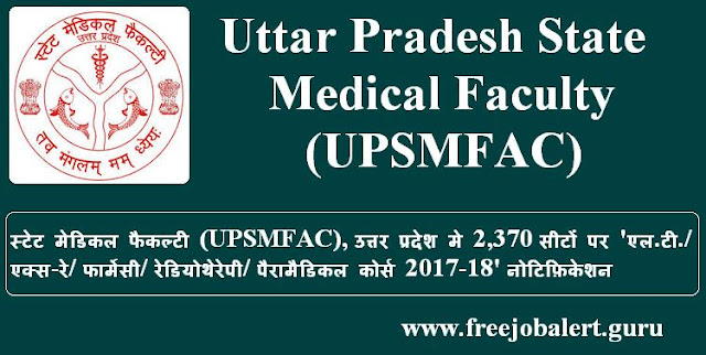 UPSMFAC Answer Key Download