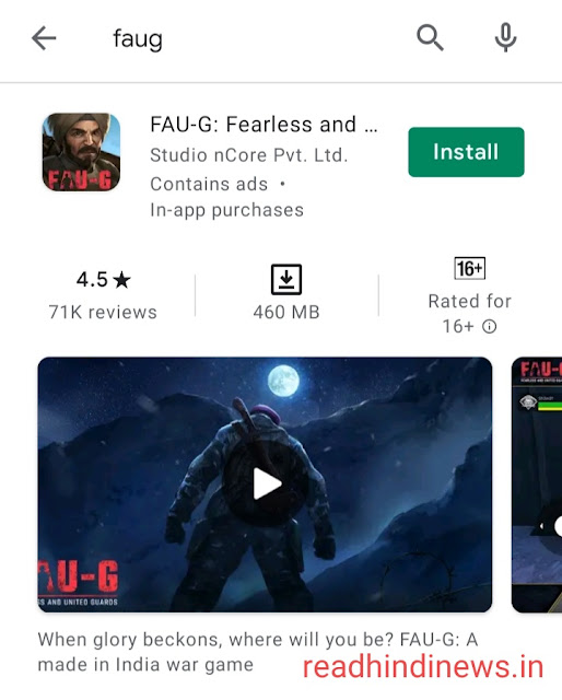 Faug android game download link