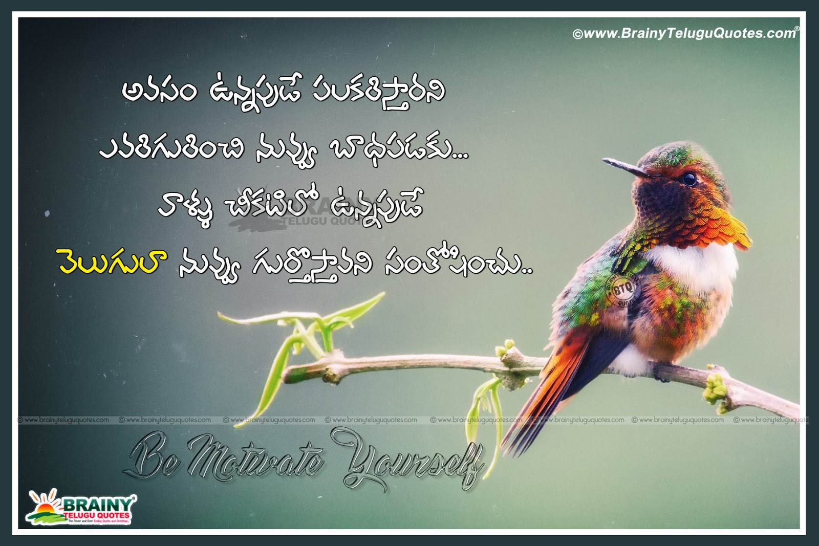 motivational life quotes in telugu be motivate yourself