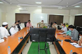 18 जुलाई को आयोजित बैठक में घर मे रह कर ईद का त्योहार मनाने का निर्णय लिया गया