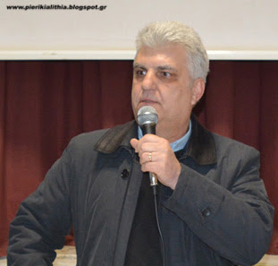 Δημήτρης Σιανίδης : Πανεθνικής σημασίας τα Πιέρια Όρη. Χρέος μας να τα προστατεύσουμε για τη διασφάλιση και τη διαιώνιση των μελλοντικών μας γενεών.