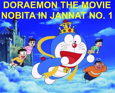 DORAEMON THE MOVIE NOBITA IN JANNAT NO. 1