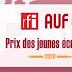 Prix des jeunes écritures RFI-AUF : Lancement de l'édition 2020