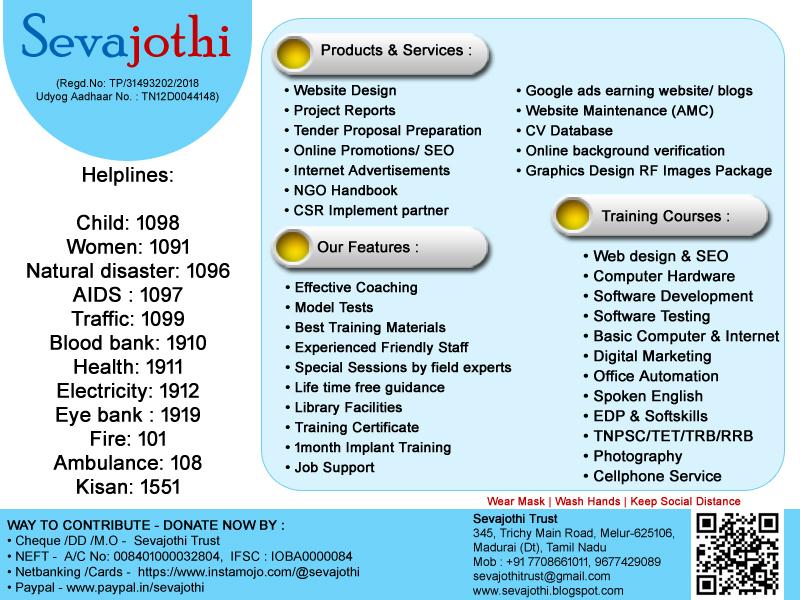 our website advantages - Features