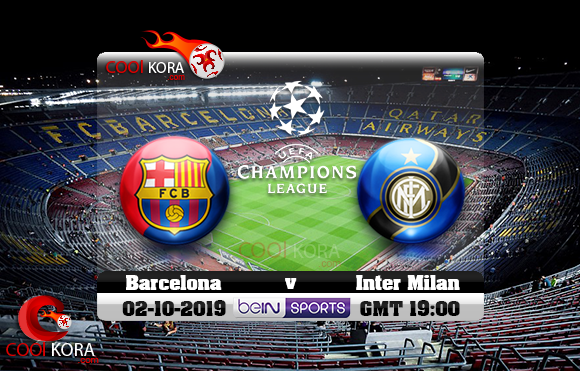 مشاهدة مباراة برشلونة وإنتر ميلان اليوم 2-10-2019 في دوري أبطال أوروبا