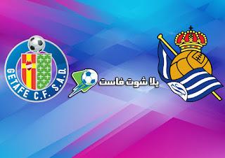 نتيجة مباراة خيتافي وريال سوسيداد اليوم الأثنين 29-06-2020 في الدوري الأسباني