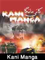 http://www.shiavideoshd.com/2016/04/kani-manga-islamic-movie-in-urdu-full.html