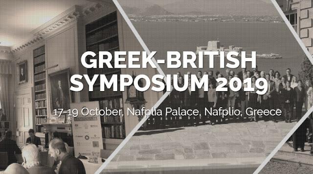 3ο Ελληνοβρετανικό Συμπόσιο στο Ναύπλιο