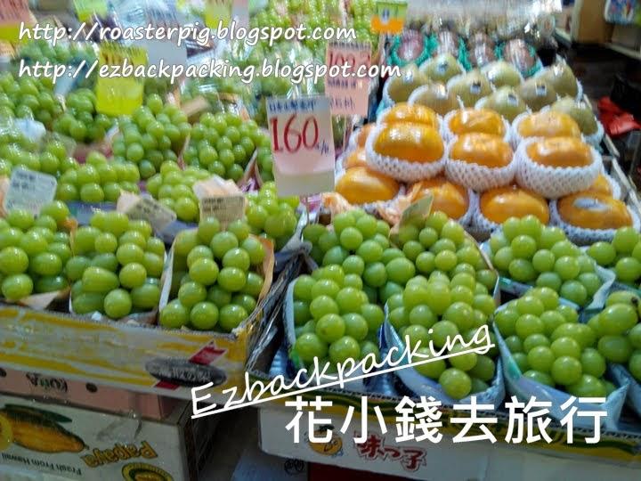 油麻地果欄水果價錢