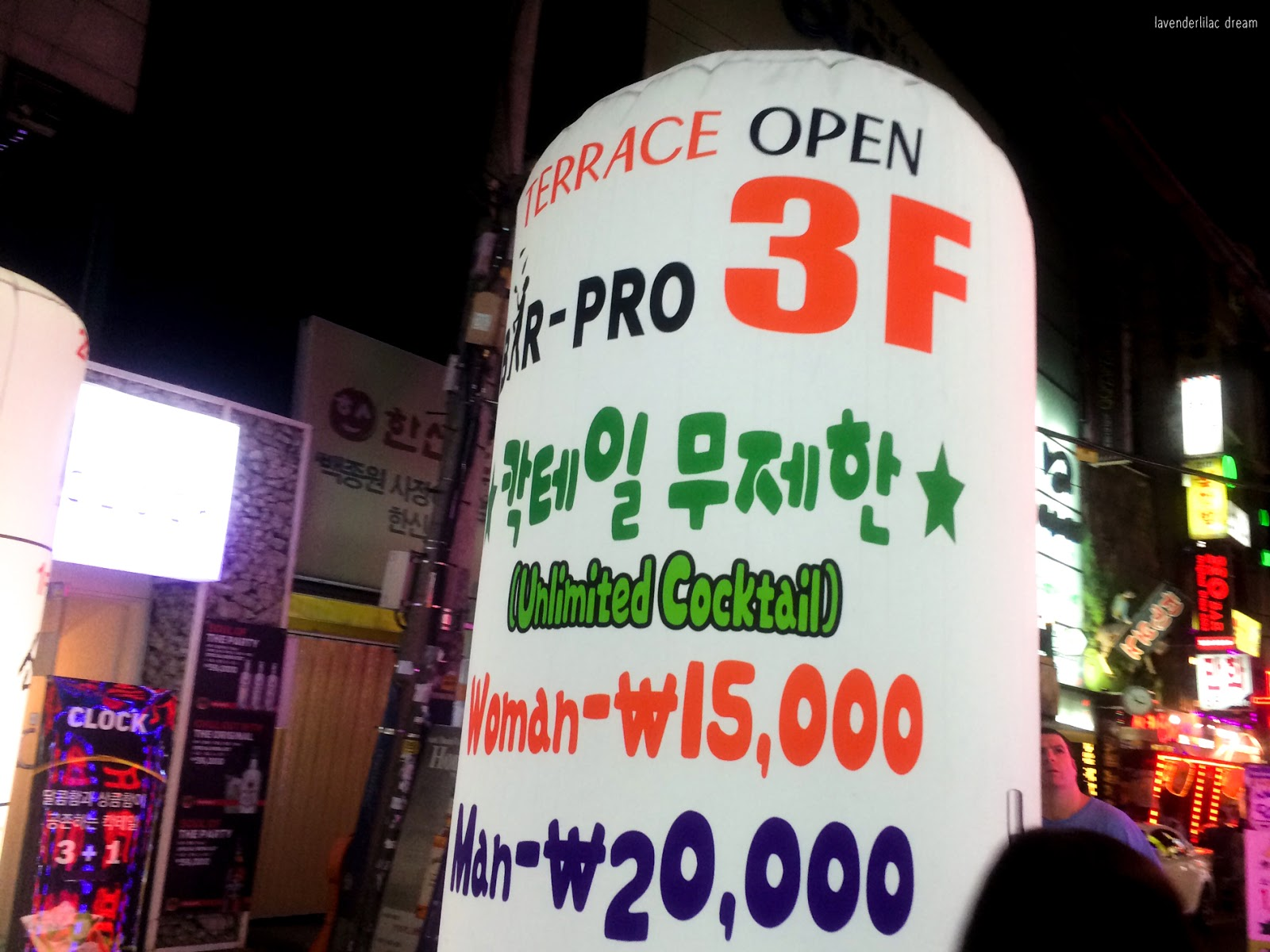 South Korea, Seoul, Sinchon, YISS 2014, Bar Pro