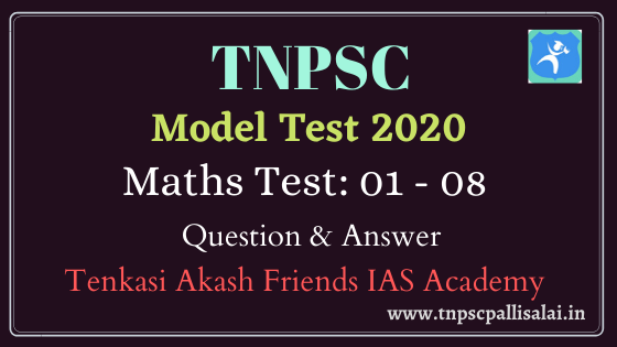 TNPSC Maths Model Test (2020) 1 - 8 Question and Answer