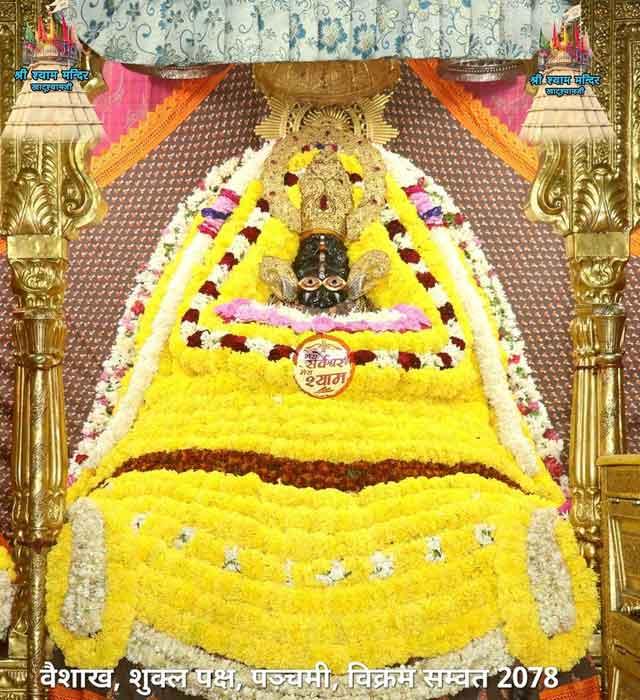 khatu shyamji ke aaj 17 may ke darshan