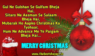 images to wish merry christmas