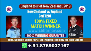 3rd T20I Nzl vs Eng Match Prediction Today England tour of New Zealand, 2019