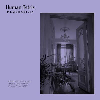 Human Tetris - Memorabilia