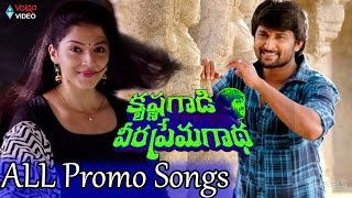 Krishna Gaadi Veera Prema Gaadha Movie Back 2 Back Promo Songs – 2016