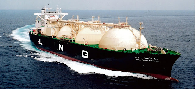 ما هو الغاز الطبيعي المسال؟