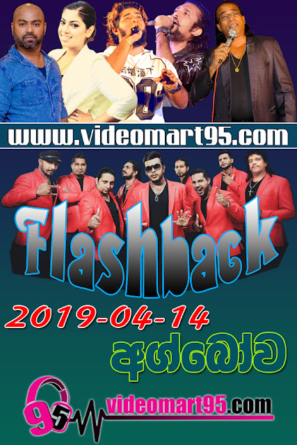 FLASHBACK LIONS BROTHERS NIGHT AT AGBOWA 2019-04-14