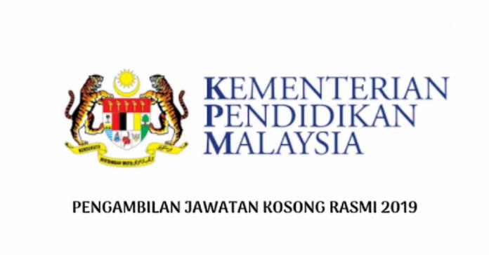 Permohonan Ipg Calon Guru Pismp Lepasan Spm Ambilan Jun 2019 Ejobskini Com Portal Jawatan Kosong Kerajaan Dan Swasta