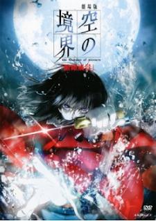 Kara no Kyoukai 1 Fukan Fuukei BD Sub Indo Batch