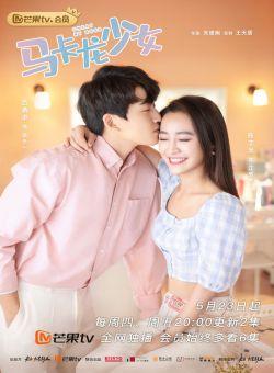 Thiếu Nữ Macaron - Cheat My Boss (2019)