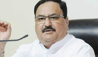 BJP chief Nadda Making sure for the help of Manipur CM