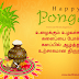 Pongal Wishes In Tamil 2018 - Kavithaigal Ulagam