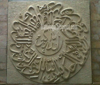 Batu ukir kaligrafi