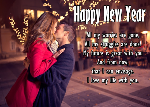 Happy New Year 2018 Greetings For Wife